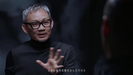 陈国富:每个演员都是一个独立的世界