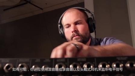 舒尔BLX无线系统_增益调节