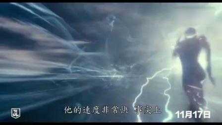 《正义联盟》闪电侠角色特辑