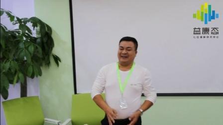 江西宜春钟先生培训心得分享