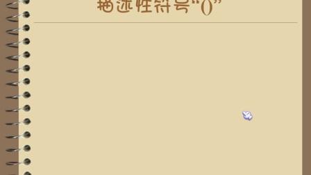 汇编语言零基础教程23(小甲鱼主讲)