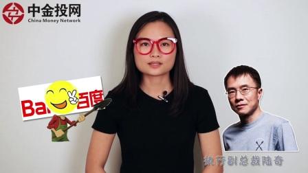 """马云,李彦宏等互联网大佬为""""Ai""""厮杀"""