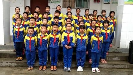 云南省文山州西畴县三板桥小学民族教育团结活动