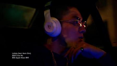 Beats By Dr.Dre《不服噪》