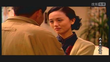 陈建斌在《我亲爱的祖国》青涩本色演出