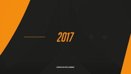 MT1 VS AF 2017APAC第一周小组赛