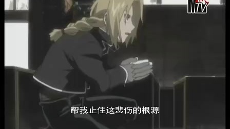 钢之炼金术师.第一季-主题歌《蜂花》'动感新'MTV欣赏 [日语中字]_标清