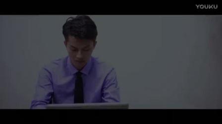 网络剧《错爱一生》第3集(女秘书欲靠潜规则上位)_标清