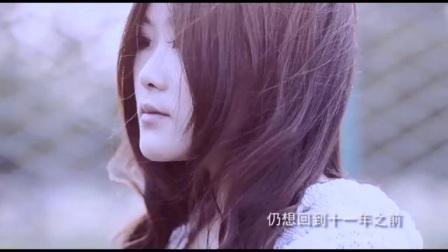十一年-邱永传