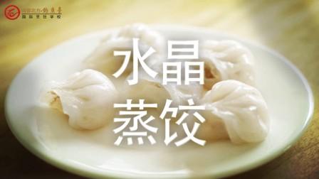 成都北方钓鱼台烹饪学校中式面点展示