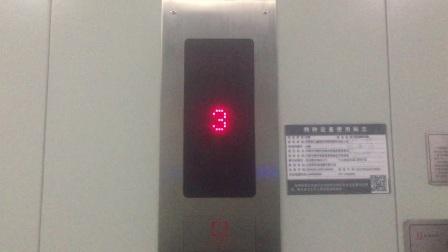 奔驰波士盛达4S店车载电梯