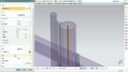 UGNX10.0钻形孔有倒角功能