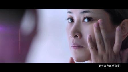 OLAY无惧年龄MV:你,敢不敢打破人生时刻表?