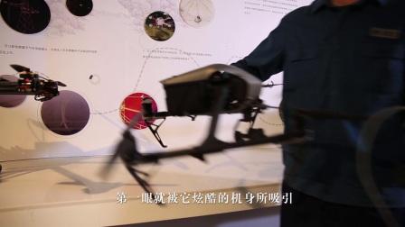 国网山东电力校园招聘宣传片