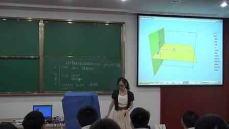2014浙江高中物理优质课带电粒子在匀强磁场的运动孙