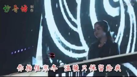 妙音坊DJ舞曲- 最远的你是我最近的爱, 百听不厌!