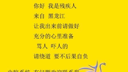 杨爽与小潘潘-哎