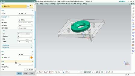 UGNX10.0螺钉间隙孔螺丝过孔参数