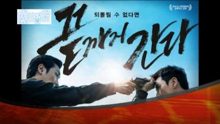 推荐两部好看的韩国电影