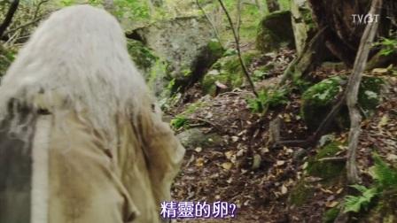 [日剧]SR_02