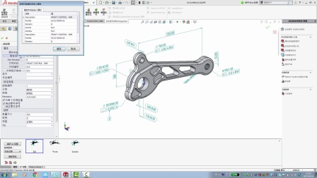 SOLIDWORKS 2018 Inspection