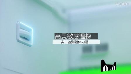 【天猫优品】爆款!美的双门冰箱 风冷无霜  WIFI智能操控_高清_8