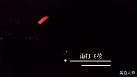 悠拳英雄炫光回旋悠悠球冰牙狼绯影狮夜间展示