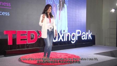 Violet会怎么做Wendy Caporalli@TEDxFuxingPark