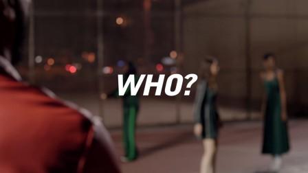 """VLTN - """"Who 谁?"""""""