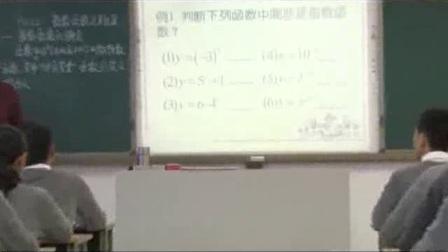 《指數函數及其性質》人教版數學高一,省實驗中學:贠慧萍