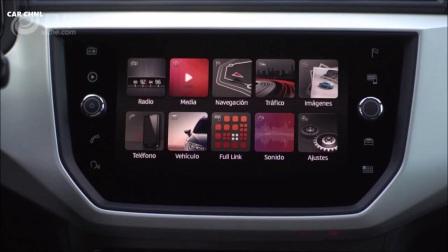 2018款西雅特Arona 定位小型SUV