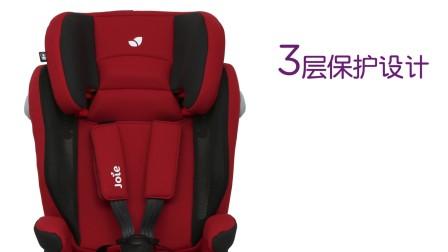 Joie 主人翁 全成长型汽车安全座椅- 产品介绍影片
