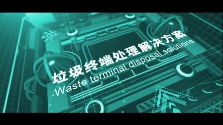 深圳东风汽车有限公司形象片-2016.mp4