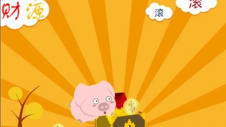 2017年鸡年祝福贺卡动画-优芽动画版-鸡年贺卡小电影