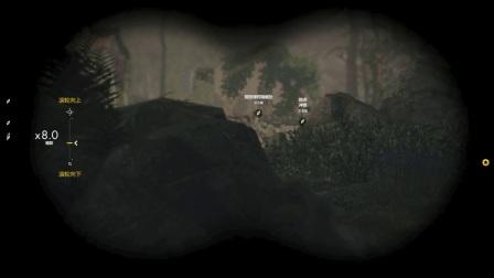 狙击精英4