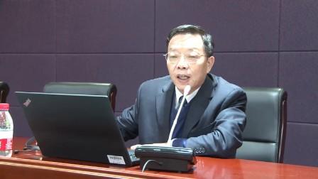 机关及直附属单位党委召开中心组学习扩大会议