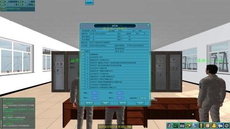 电力安全标准作业3D培训系统(变电运维-安仿2211线由运行改为线路检修)