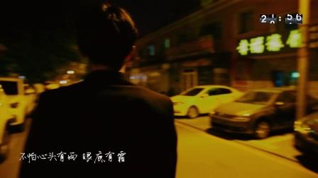 《消愁》自制MV.mp4