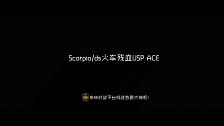 Scorpiods