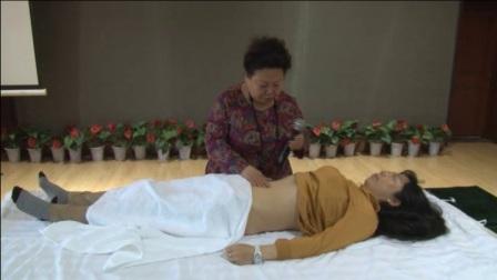 中医针灸培训 夏连红 脐诊妇科病子宫肌瘤视频1