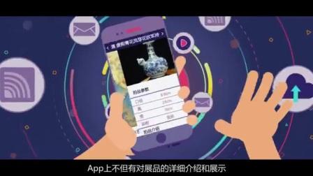 WeChatSight33