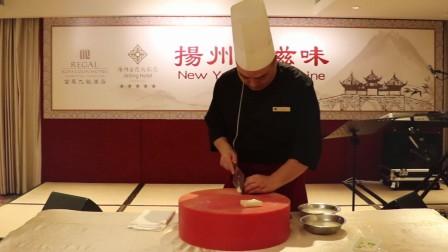 富豪九龙酒店与扬州金陵大饭店携手呈献扬州新滋味