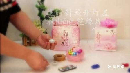 生日礼物_永生玫瑰花许愿瓶 七彩玫瑰香皂花创意情人节生日礼物
