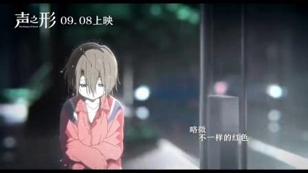 恋をしたのは(官方中字版)-art--aiko--art-6ecb44d8617ac4d8ae81cd2a0ce572b4
