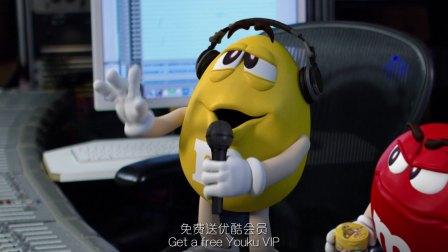 M豆 广告歌 Jingle 中英文字幕