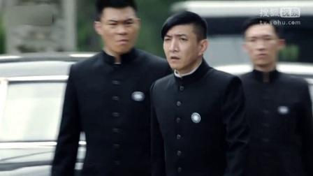 《无名者》齐峰为革命牺牲 约瑟夫成功脱险