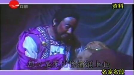 最后一吻《奥赛罗》