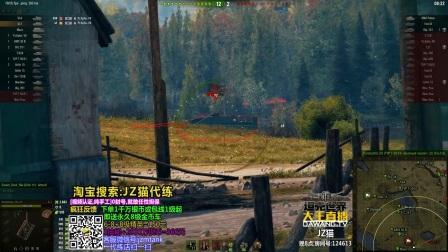 【坦克世界JZ猫】显卡危机 坦克沙盒高清地图实战