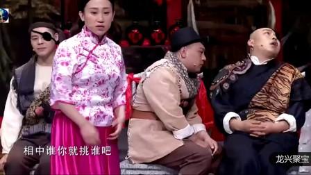 宋小宝隐退小沈阳风光不再, 谁会是赵家班的新台柱子? 非他莫属