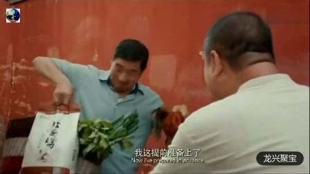 两大影帝范伟、张国立飙戏! 这才是真正的幽默, 甩赵家班十条街